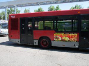 Lat. Dcho autobus EMT Valencia